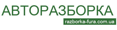 logo_autorozborka
